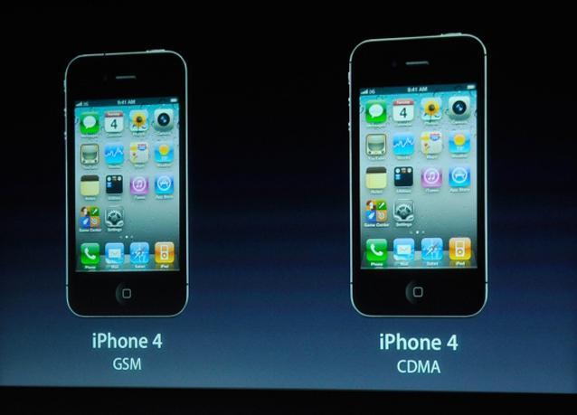 بالصور: آبل تكشف رسمياً عن آيفون إس 4 الجديد