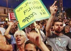 اعتداءات جماعية على الأفارقة في كيان إسرائيل