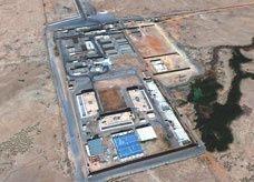 السعودية تنفي وقوع شغب بسجن الحائر