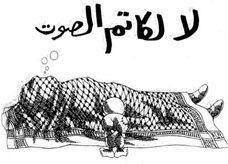 الرجل الذي «شتم مصر»!