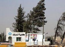 """الأردن: معسكر """"اعتقال"""" سري لسوريين من الجيش وقوى الأمن"""