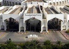 الإمارات: آلية جديدة لفحص السيارات