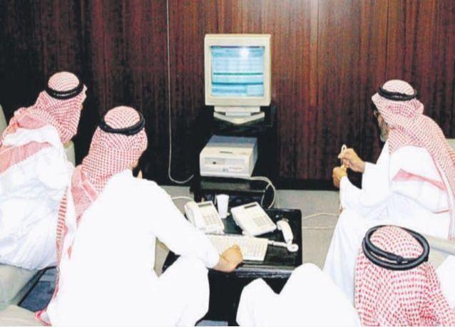 السعودية تتراجع للمرتبة 46 عالمياً في مؤشر ريادة الأعمال والتنمية 2014