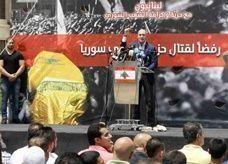 مقتل محتج مناهض لحزب الله قرب السفارة الإيرانية في بيروت