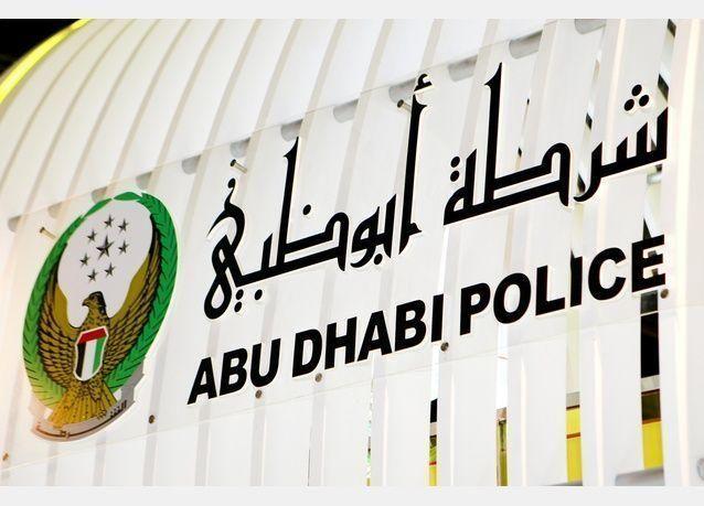 شرطة أبوظبي تضبط نصّاب الأرقام الهاتفية المميزة
