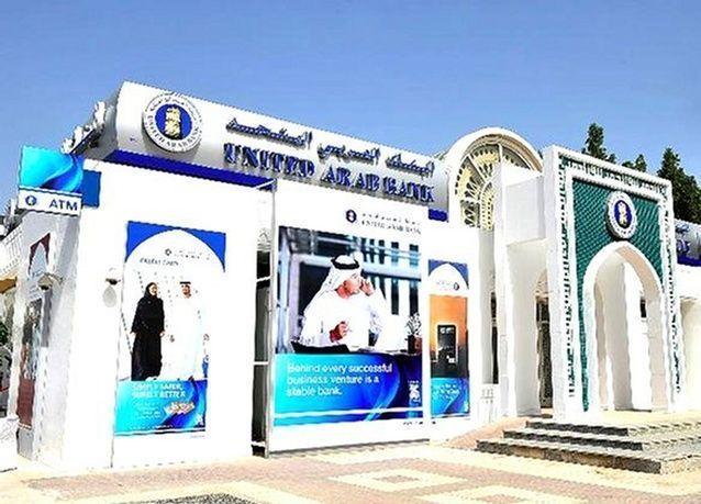 بالصور: أكبر 50 شركة في الإمارات