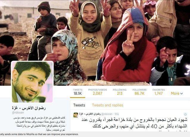 هل يشارك فيسبوك وتويتر في الحرب على غزة بدعم الجانب الإسرائيلي؟