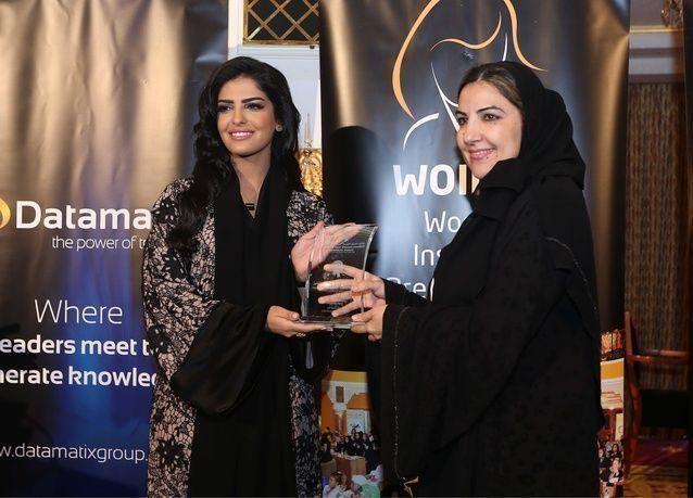 تكريم الدكتورة ريم عثمان المدير التنفيذي للسعودي الألماني- دبي