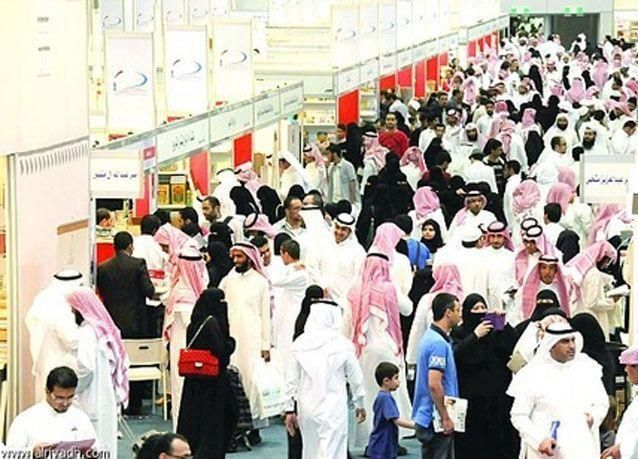 السعودية تقرأ: معرض الكتاب يجذب مليون شخصا