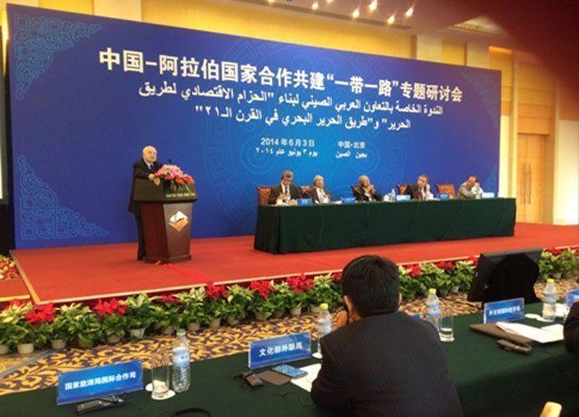 أبوغزاله يدعو لمنظومة تعاون وشراكة اقتصادية صينية عربية