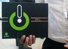 إينار: كمبيوتر لوحي منتج في مصر بالأسواق الشهر المقبل