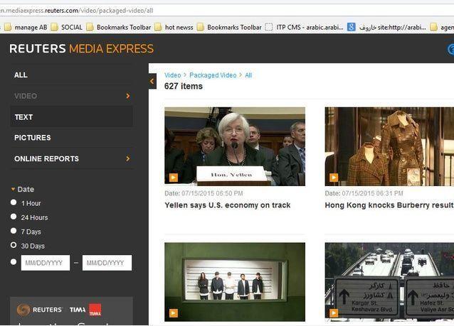 لأول مرة في تاريخها، وكالة رويترز تقدم صور وفيديو الاخبار مجانا للنشر