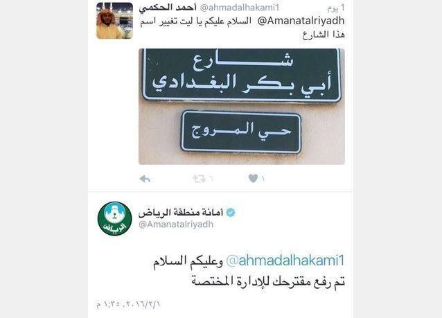 سعودي يطلب عبر تويتر إزالة تسمية شارع في العاصمة باسم أبي بكر البغدادي