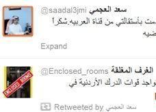 استقالة مدير قناة العربية بالكويت احتجاجا على تجاهلها لمسيرة كرامة وطن