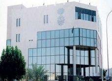 السعودية: طرح 566 وظيفة للشباب والشابات بالقطاع الخاص