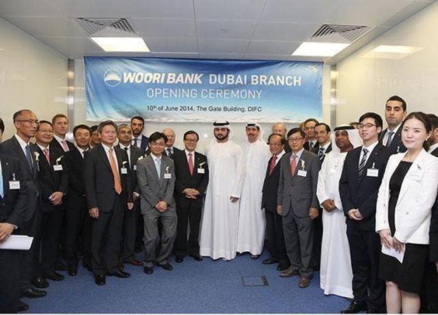 """فتتح """"بنك ووري"""" أحد مؤسسات مجموعة ووري المالية الكورية في مركز دبي المالي العالمي"""