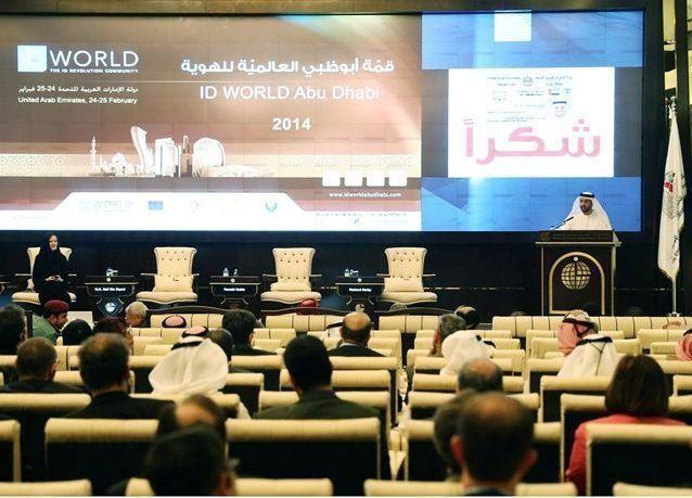 """الاستدامة أبرز عناوين """"قمة أبوظبي العالمية للهوية 2014"""""""