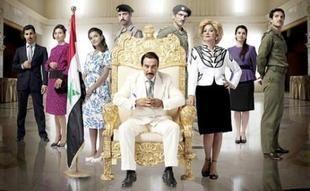 التلفزيون الإسرائيلي يعرض مسلسل عن صدام حسين