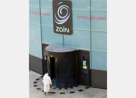 مجموعة الأوراق المالية قد تلجأ للقضاء في مواجهة صفقة زين