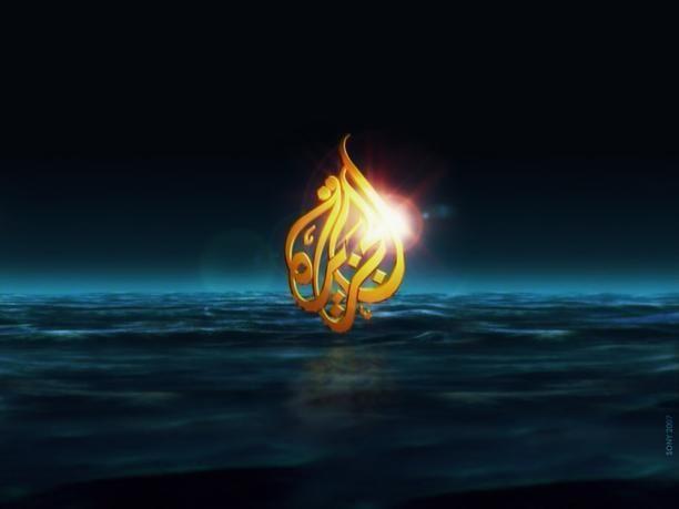 """إعلامي مصري يطالب بـعشرة ملايين جنيه تعويض ضد قناة """"الجزيرة"""""""