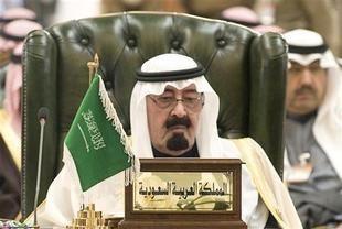 العاهل السعودي يمنح السلطة الفلسطينية 100 مليون دولار