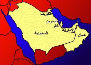 تدشين موقع لقواعد المعلومات الإسكانية لدول الخليج