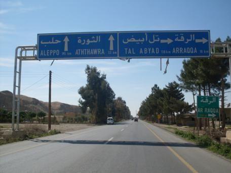 كارثة بيئية تحل بشرق سوريا