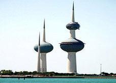 نظرة عامة على أداء الاقتصاد الكويتي