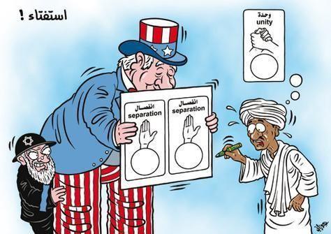 كاريكاتير الصحف 09-01-2011