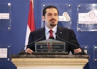 الحريري يؤكد عزمه تشكيل حكومة في لبنان رغم معارضة حزب الله