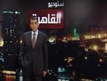 """""""الميرازي"""" يدعو """"الجزيرة"""" و""""العربية"""" إلى تناول الوضع في قطر والسعودية"""
