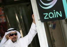 هيئة الاتصالات العراقية تغرم زين الكويتية 262 مليون دولار
