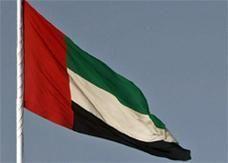 """الإمارات """"ستسمح"""" بالملكية الكاملة للأجانب في 2011"""
