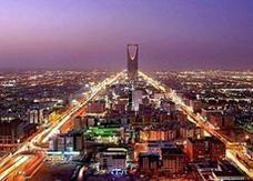 السعودية: تأسيس 3 شركات مقفلة برأسمال 244 مليون ريال