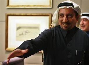 سابك توقع اتفاقية لتطوير استراتيجيات المدن الصناعية السعودية