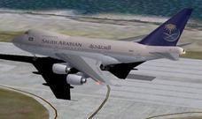 هبوط اضطراري لطائرة سعودية على متنها 294 راكباً