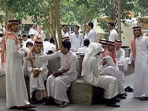 السعودية تكشف قريباً عن نظام توطين الوظائف الجديد