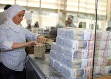 المركزي السوري يرفع الفائدة نقطتين ويخفض الاحتياطي الإلزامي
