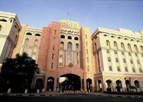 الموافقة على إنشاء بنك إسلامي في سلطنة عمان
