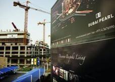 """مستثمرون يضخون مليار درهم في """"لؤلؤة دبي"""""""
