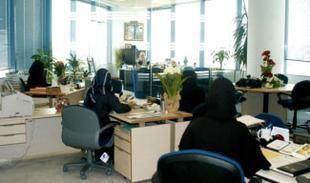 نظام جديد لعمل المرأة بالقطاع الخاص في السعودية