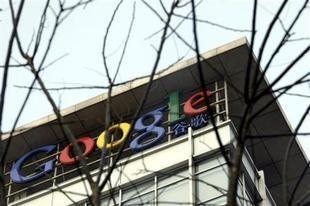 الصين تحذر جوجل من إنها ربما تدفع ثمن ادعاءات التسلل