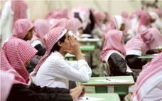 نصف مليار ريال لدعم طلاب المدارس المحتاجين في السعودية