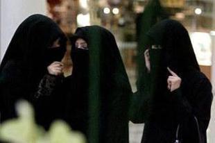 توظيف السعوديات في المحال النسائية قد يستغرق وقتاً