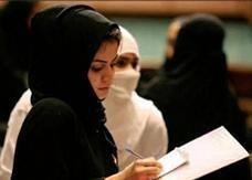 ألف وظيفة نسائية في محاكم السعودية بحلول 2012