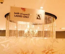 السعودية: تأنيث محلات المستلزمات النسائية خلال عام وفق شروط محددة