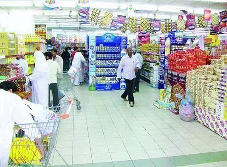 السعودية تدرس رفع الإعانات الحكومية للسلع الأساسية لمنع ارتفاع أسعارها