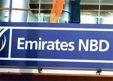 43% نمو أرباح بنك الإمارات دبي الوطني بالنصف الأول