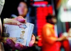 1.126 تريليون درهم ودائع البنوك الإماراتية نهاية يونيو