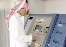 السعودية: إيداع مليار ريال في حسابات مستفيدي الضمان الاجتماعي
